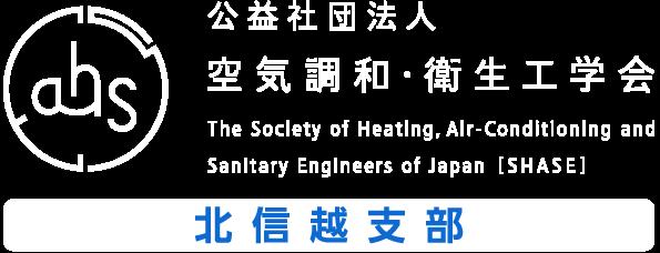 お知らせ・催し物情報